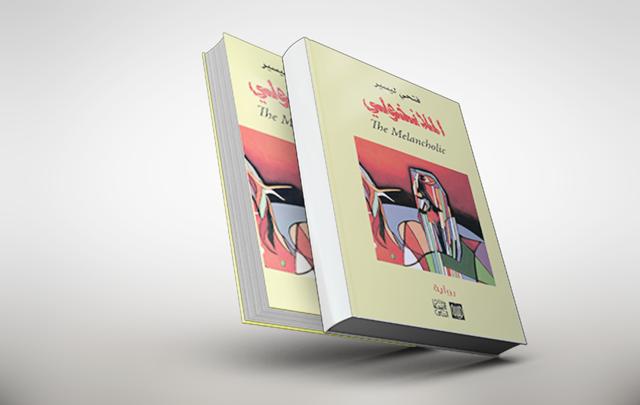 book2019