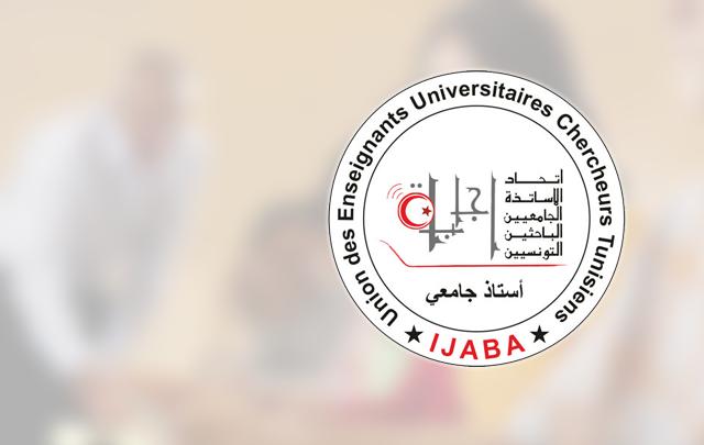 ijaba_news2019