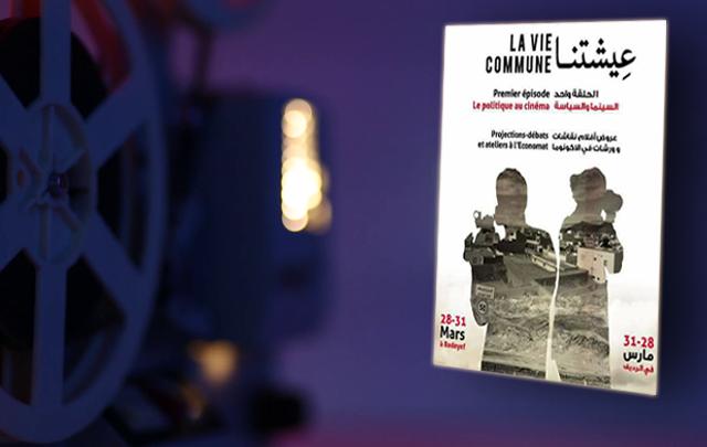 la_vie_commune