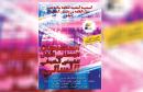 soufi_femme
