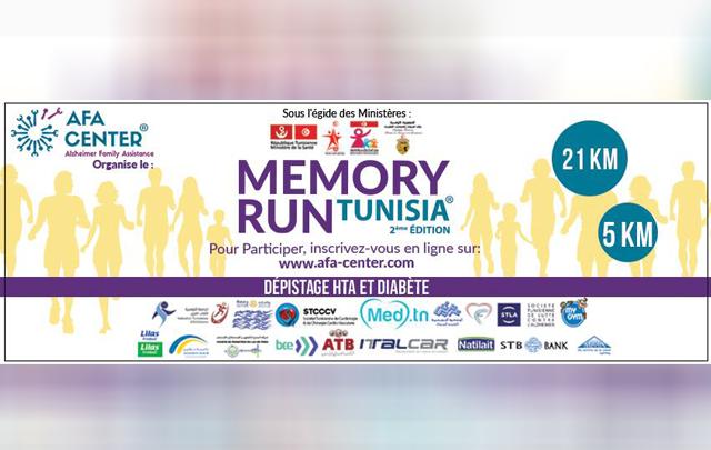 memory_run2019
