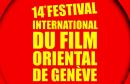 festival-fil-geneve