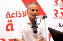 abdrerraouf-ayedi