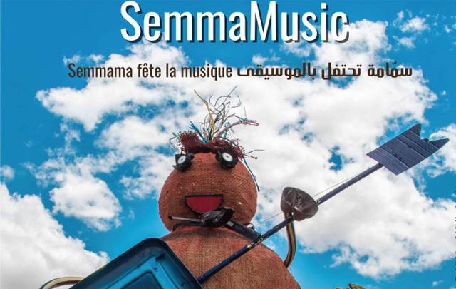 semma-music