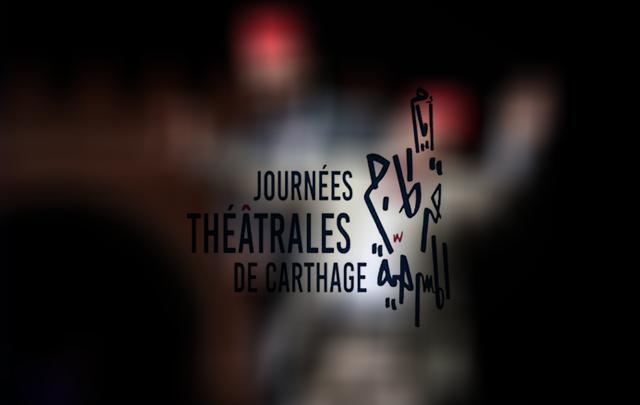 theatre_journee