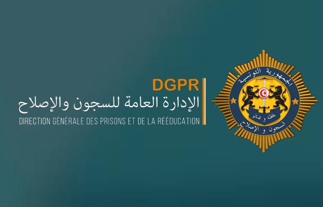 dgpr_prison