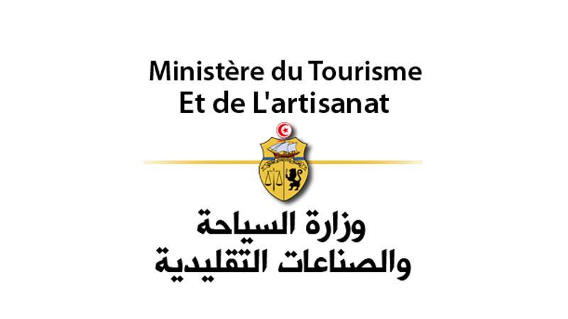ministére-tourisme