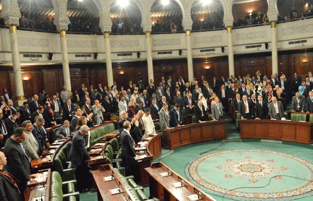 parlement13112019