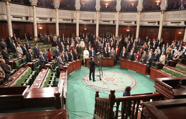 parlement1311