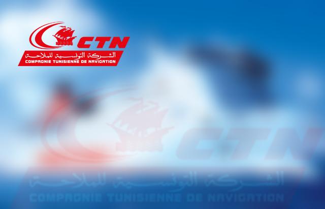 ctn2020