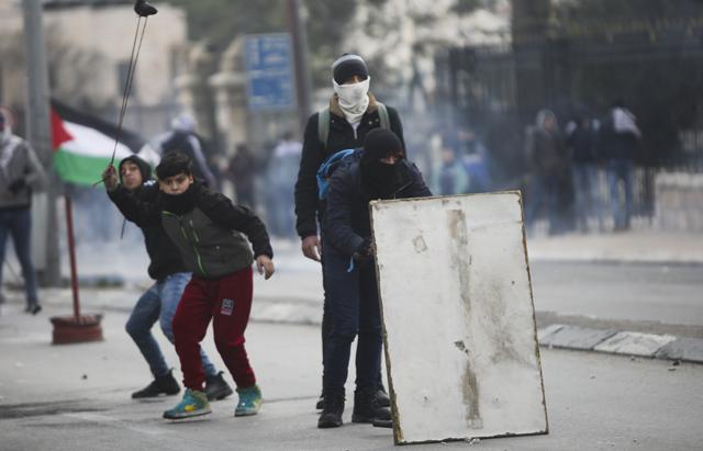 palestine2020