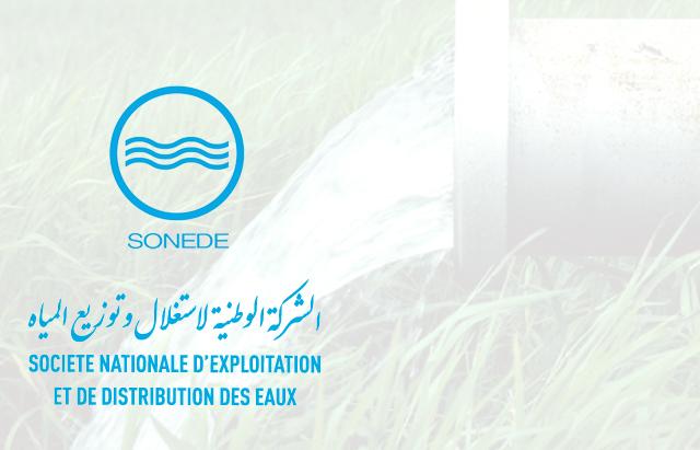 sonede_irrigation