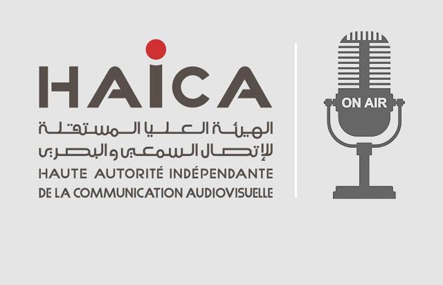 haica_radio