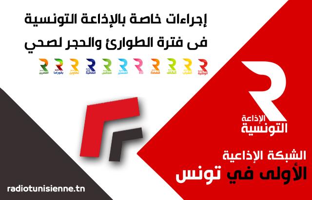 info-rt3 urg