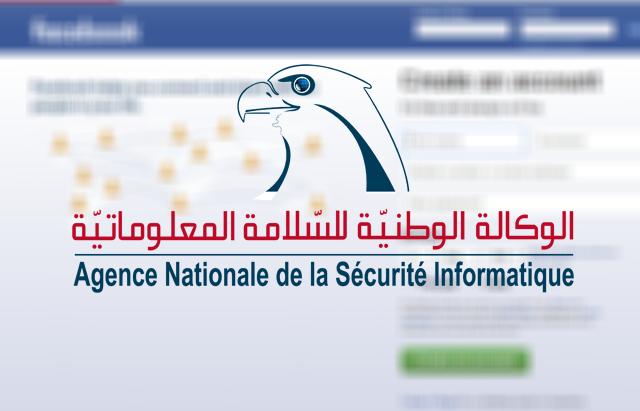 info_sec